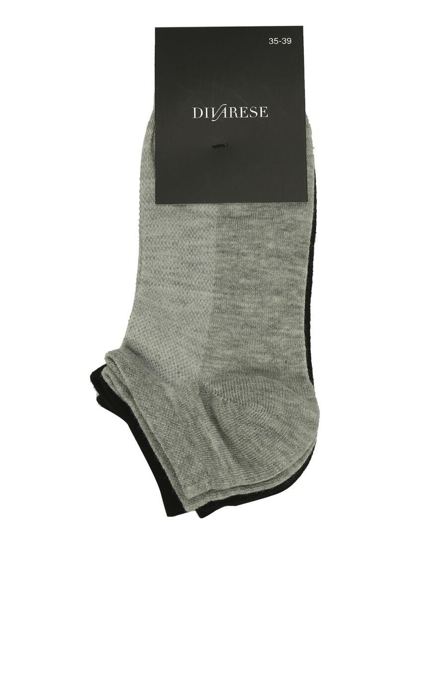 Siyah Gri 2Li Çorap Set