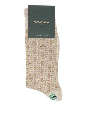 Bej Rengi Geometrik Desenli Erkek Bambu Çorap