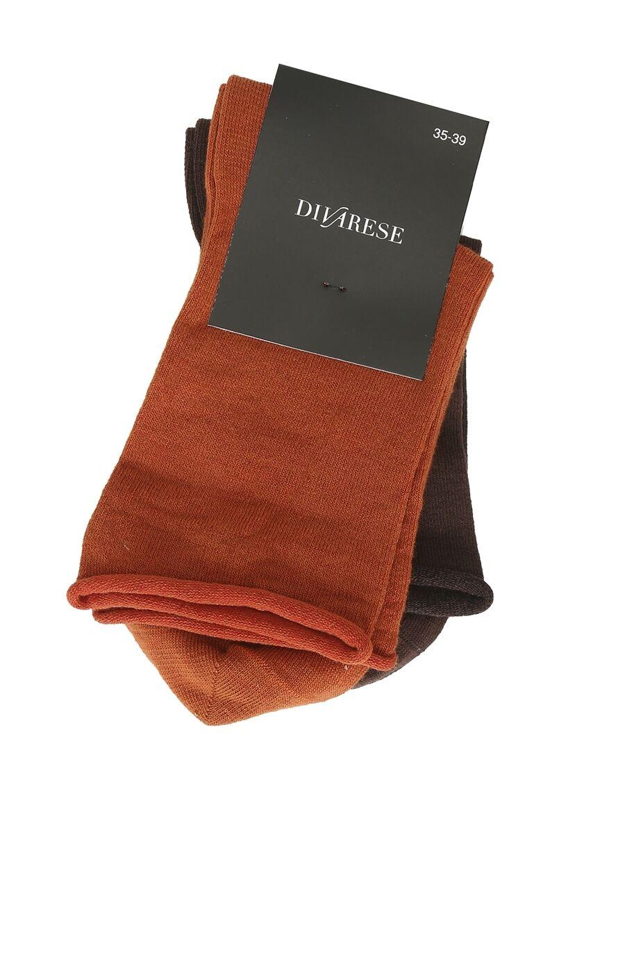 2li Kahverengi Turuncu Kadın Çorap Seti