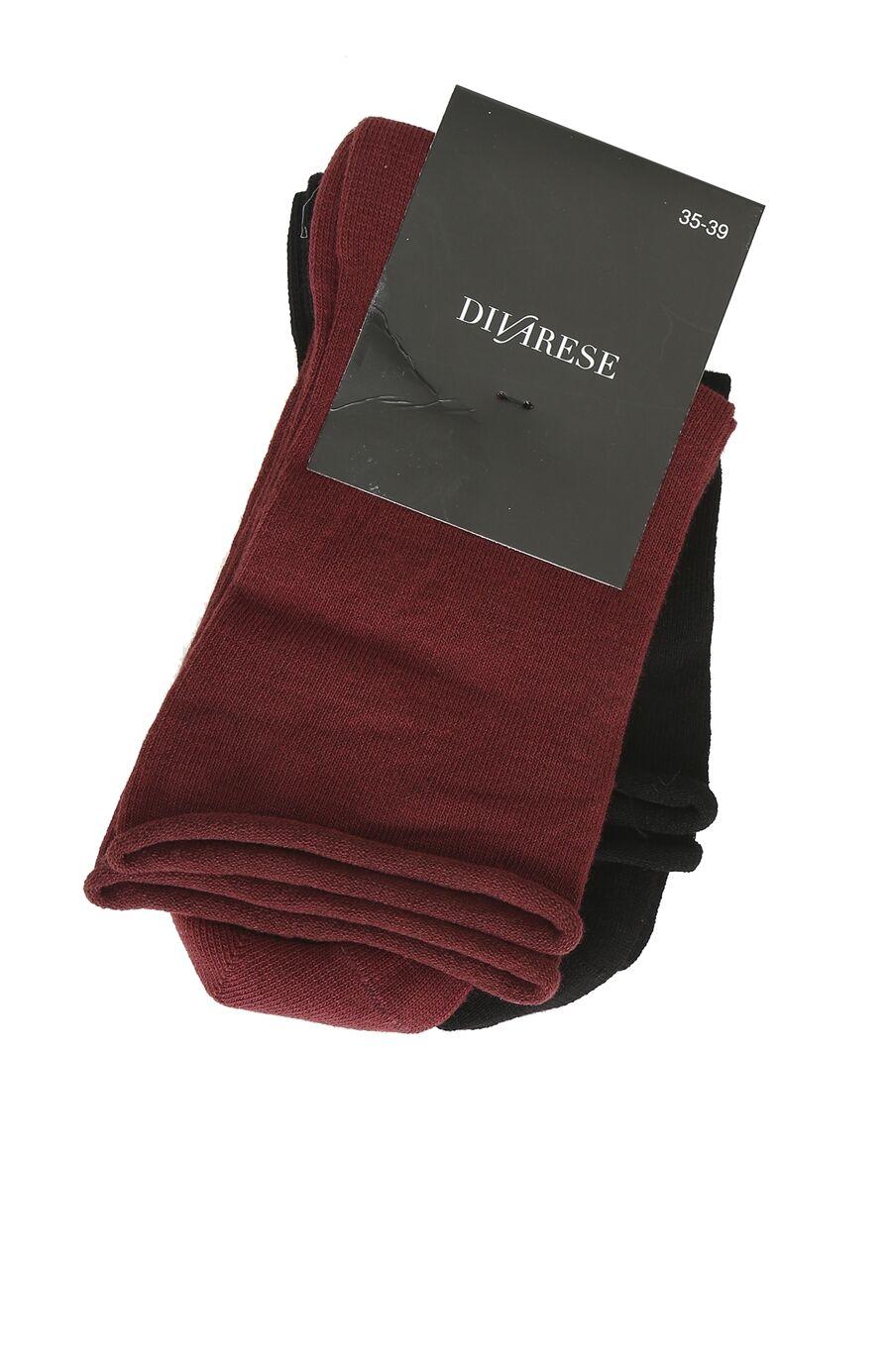 2li Siyah Bordo Kadın Çorap Seti