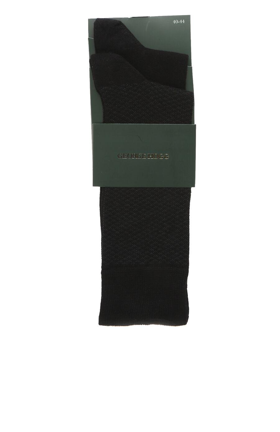Siyah Desenli 2li Erkek Bambu Çorap Seti