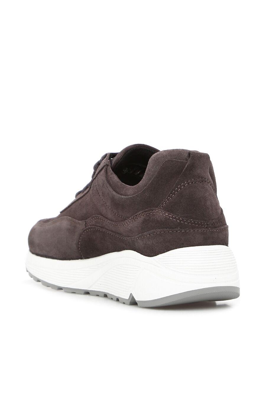 Gri Eva Tabanlı Kadın Süet Sneaker