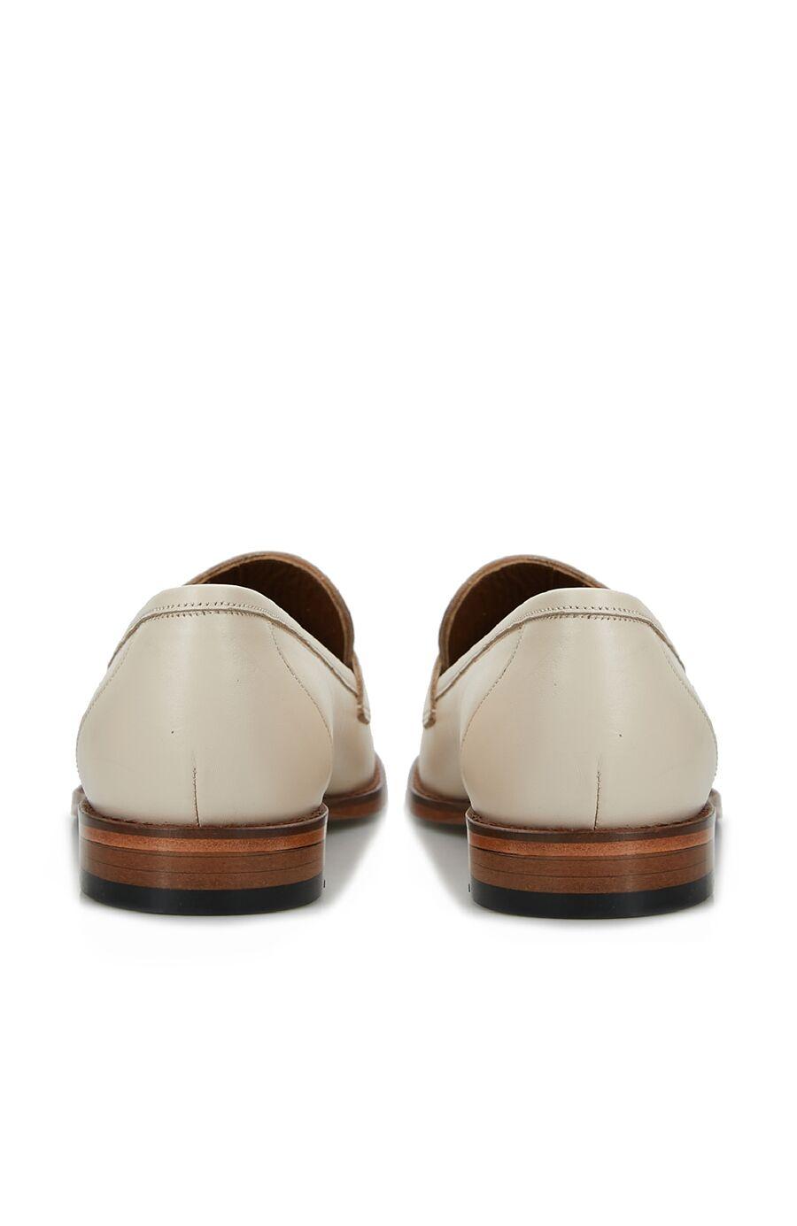 Kadın Bej Bant Detaylı Loafer