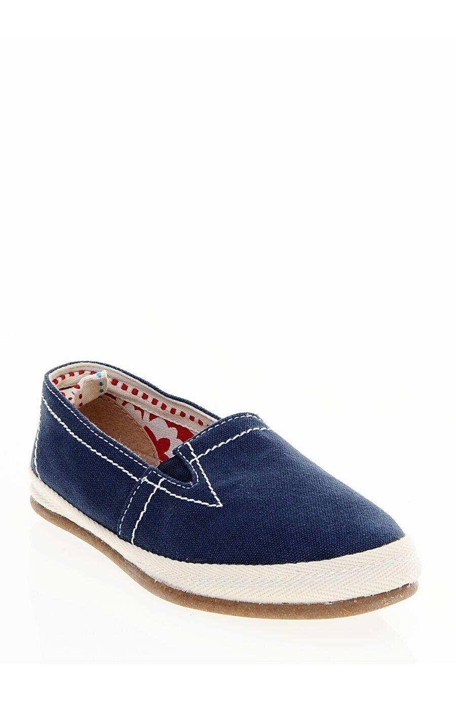 O-Joo Lacivert Keten Ayakkabı